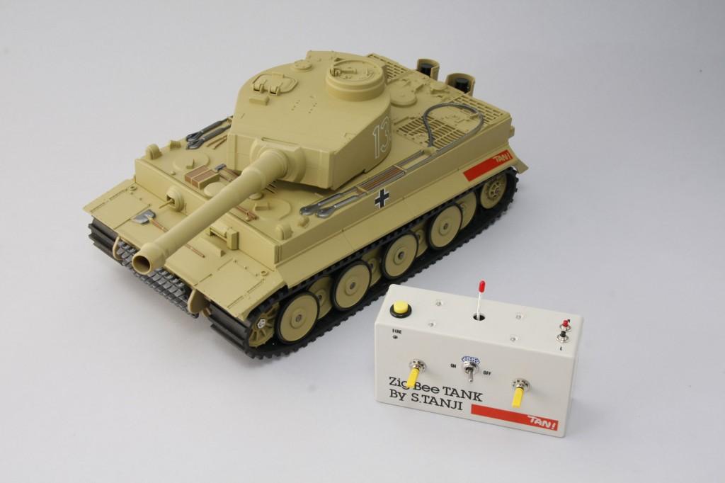 ZigBee Tank